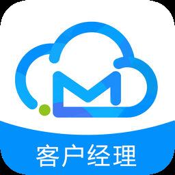 中国移动云MAS客户经理版