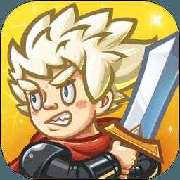 下一把剑游戏官方公测版