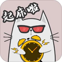 闹钟倒计时器v2.1.5 安卓版