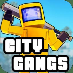 城市帮派游戏内购破解版(City Gangs)