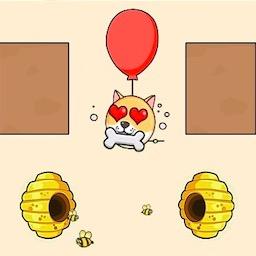 Ubo app