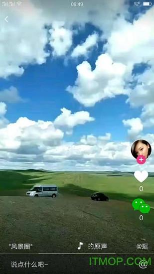 拍圈小视频软件安装视频截图的sp图片