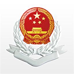 湘税社保v1.0.3 安卓版