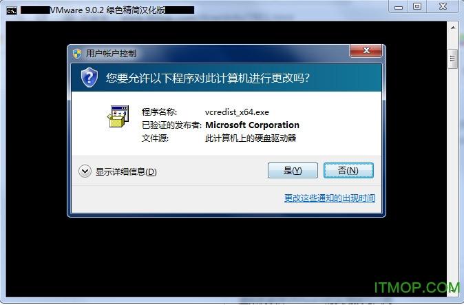 vmware 9破解版