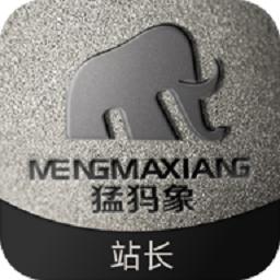 Azar(视频聊天软件)v3.36.2 安卓版