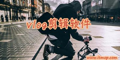 vlog剪辑龙8娱乐网页版登录