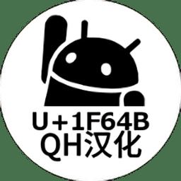 字符大师软件v1.5.3 安卓版