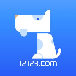 12123查违章软件