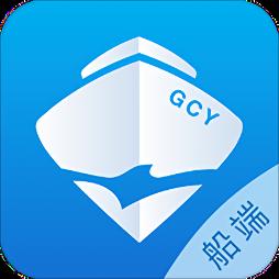 管船易船端app