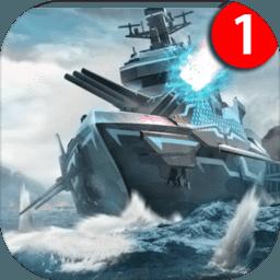 太平洋军舰大海战破解版(Pacific Warships: Epic Battle)