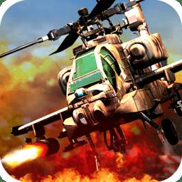 武装直升机打击战无限金币钻石版