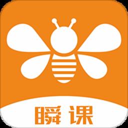 备课app