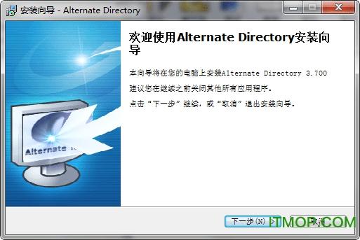 Alternate Directory(磁盘清理工具) v3.700 汉化版 0