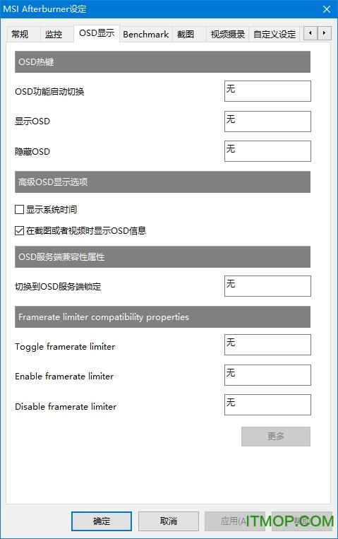 afterburner中文版