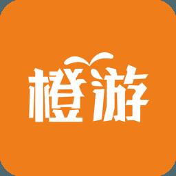 橙游资讯手机版