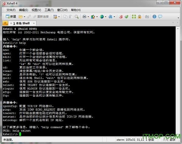 Xshell绿色版 v4.0 Build 1005 汉化版 0