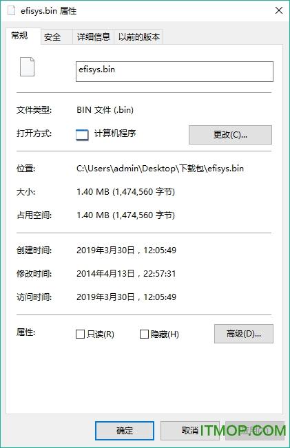 efisys.bin自动选择32/64位的uefi引导扇区文件  0
