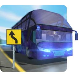 驾驶巴士3D游戏