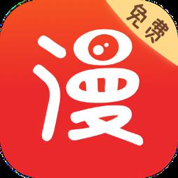 竹鼠免费漫画大全app
