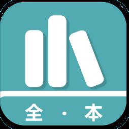 全本TXT免费阅读器app