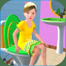 儿童厕所急救指南破解版(Kids Toilet Emergency Pro 3D)