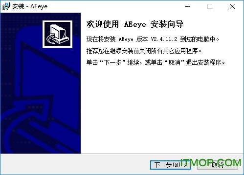 AEeye远程监控 v2.4.11.2 官方版 0