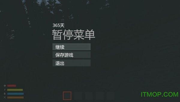 365天中文补丁