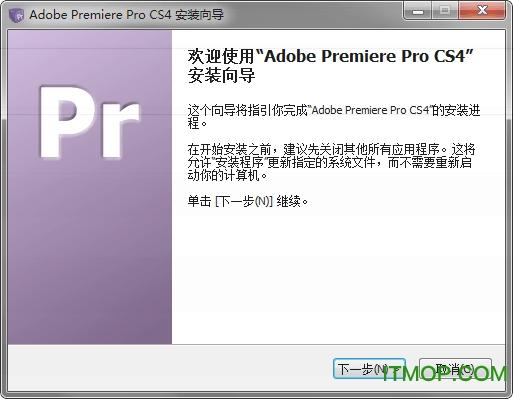 Adobe Premiere pro Cs4精简版 简体中文免费版 0