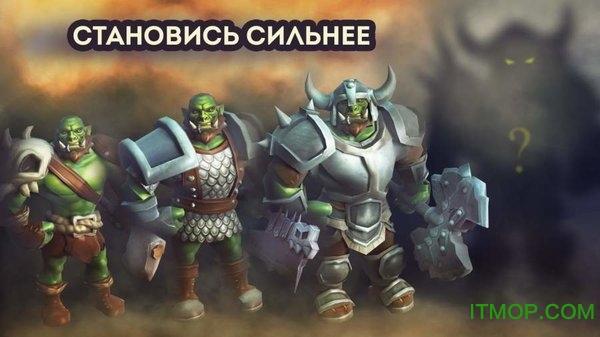 挥砍竞技场中文版(Slash Arena Online) v1.1360 安卓最新版 3