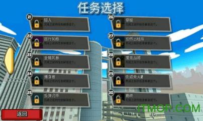 致命都市无限币破解版 v1.0.0 安卓版 3