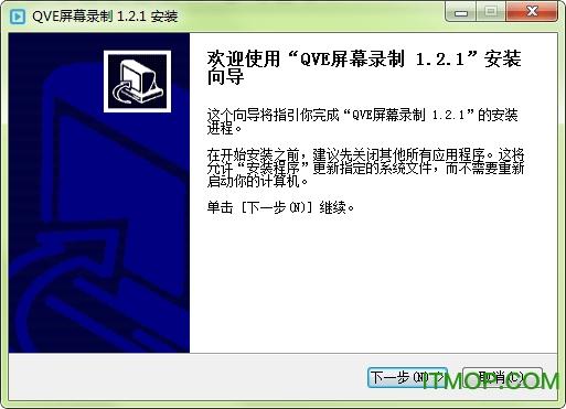 QVE屏幕录制 v1.2.1 正式版 0