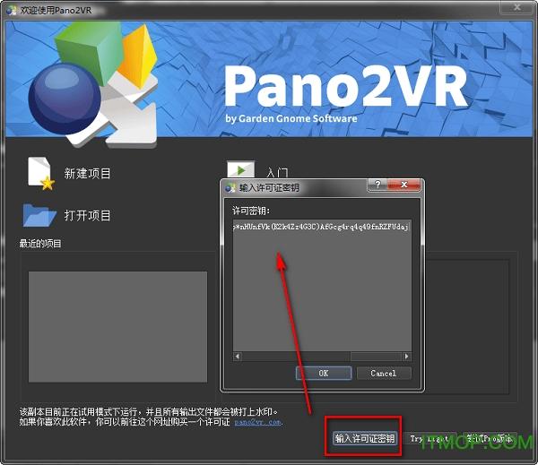 Pano2VR Pro 6龙8国际娱乐唯一官方网站