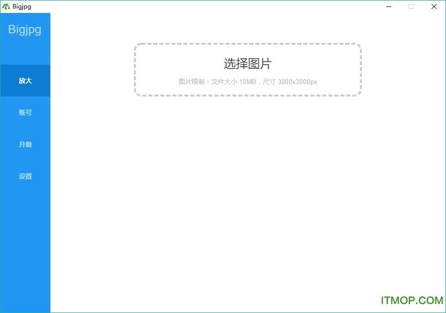Bigjpg(图片无损放大工具) 64/32位 v1.0 官方版 0