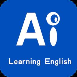 Ai学英语(Ai English)