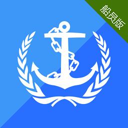 江苏地方海事(船员版)v0.7.5 安卓版
