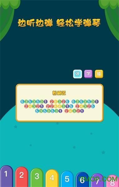 亲亲熊弹木琴游戏 v1.0.0.1 安卓版 0