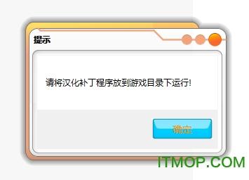 另一半汉化补丁 v1.0 龙8娱乐平台 0