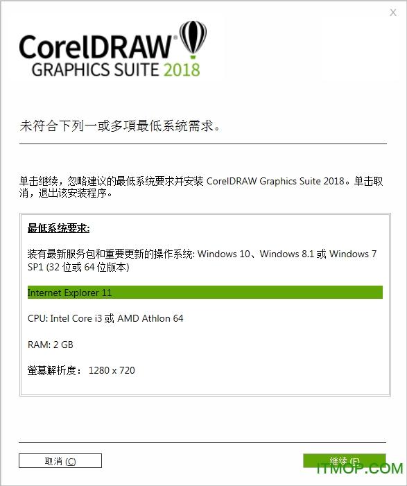 coreldraw2018中文破解版 v20.0 免�M版 0