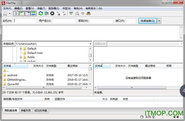 filezilla中文版win10(FTP服务器) v3.41.0 龙8国际娱乐唯一官方网站 0