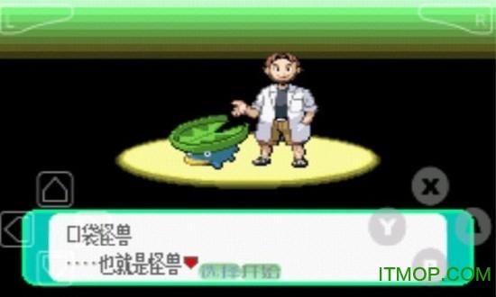 口袋妖怪之皇家�G��石 v7.01.1217 安卓版 0