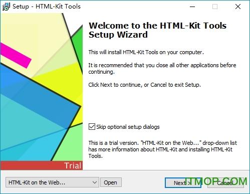 HTML Kit Tools(代码编辑器) v3.0 官方版 0