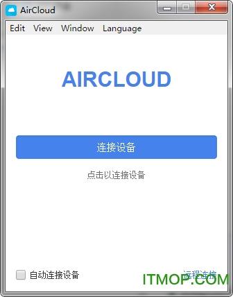 AirCloud(设备同步) v1.0.6 中文版 0