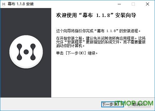 幕布pc客户端 v1.1.8 官方版 0