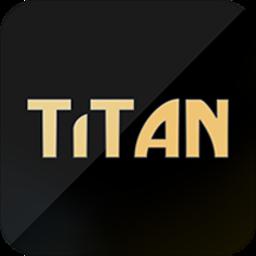 Titan(车队管理)