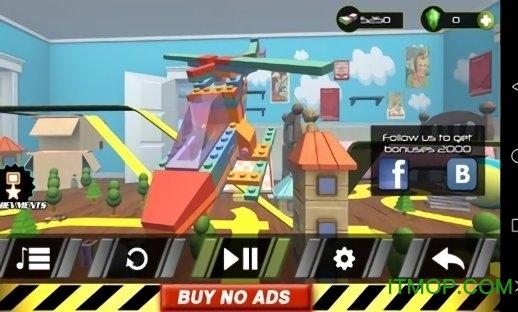 士兵玩具城内购破解版(Army Toys Town) v1.1b 安卓无限货币版 0