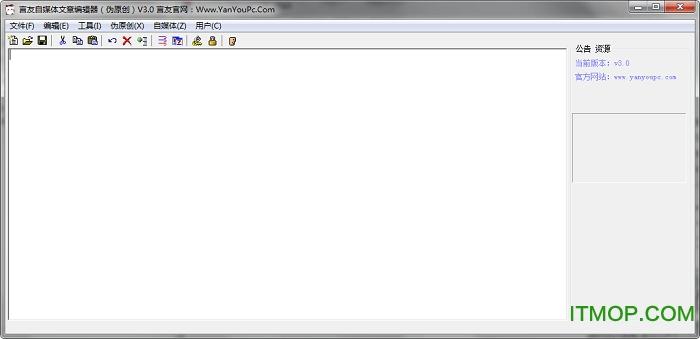 言友自媒体文章编辑器 v3.0 免费版 0