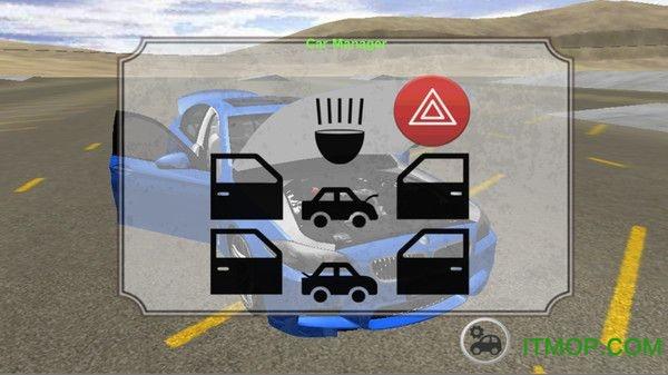 M5驾驶模拟 v9.0 安卓版 3