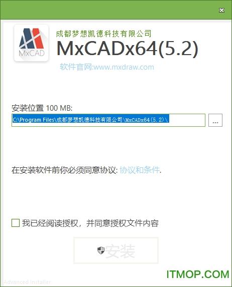 MxCAD v5.2 官方版 0