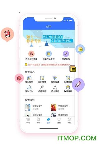 陌上香坊 v5.0.24.2 官网安卓版 2