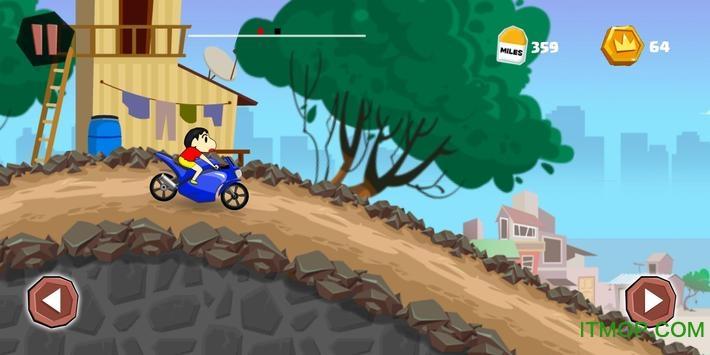 自行车赛(Shin Bike Racing) v1.0 安卓版 1